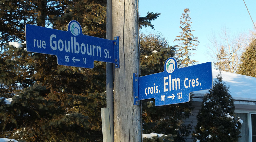 Goulbourn Street and Elm Crescent street signs