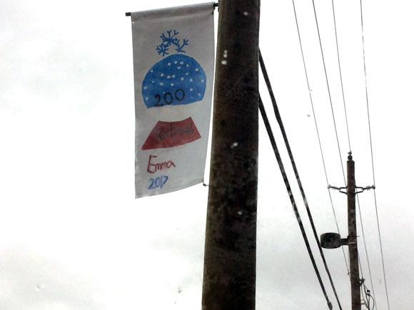 Richmond kids banners