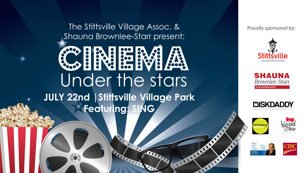 SVA Cinema Under the Stars